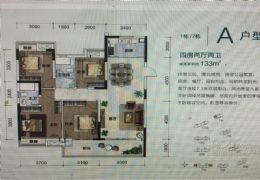 开发区首付两城 新136㎡四房 急售!!!