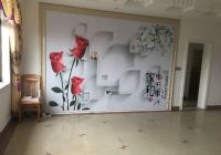 红旗二校学区超级笋盘151平米3室2厅2卫出售