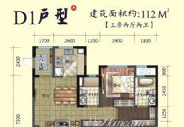 章江新区双学区【海亮天城】112平米通透3房
