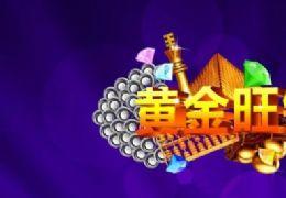 临江旺铺★日进斗金●章江新区●诚意出售78万