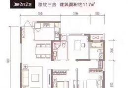 华润•幸福里 3房单价12000多 售价148万