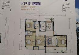 章江新区 中海国际旁毛坯4房 板楼设计 地段好