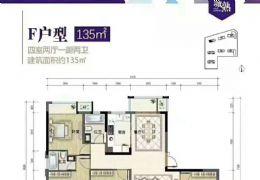 章江新区中海国际135平四房纯板楼~直接上户免