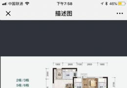 云星公园华府109㎡三房首付19万 直接上户 急售