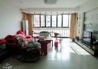 黄屋坪178平米4室2厅2卫出售