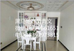 丽景江山 105平 3室 精装 急售145万