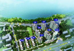 紫金.翰江府 洋房高层121-176平单价八千多起
