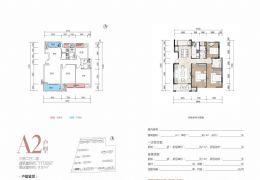 开发区金典世纪花城111㎡通透三房板楼 19年交房