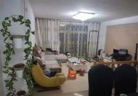 锦绣星城138平米3室2厅2卫出售