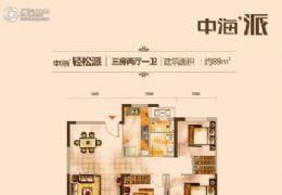 ¥中海(派)国际社区~精装三房126万出售&