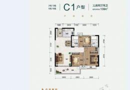 开发区 金凤梅园旁云星地产首付18万起买三房33万