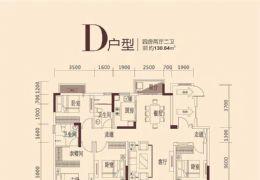 首付27万~买洋房,单价7500,三房四房户型好!