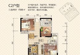全线江景 正规三房 业主急售 仅售115万