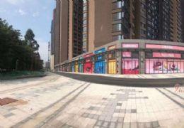 宝能城5米层高转角现铺、租铺不如买铺、低成本致富