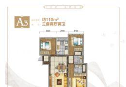 中海国际社区精装三房 全城寻找有胆识的有缘人!