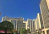 开发区国际企业中心266平写字楼出售 变态急