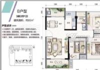 贛州最美小三房 戶型南北通透雙陽臺 只賣125萬