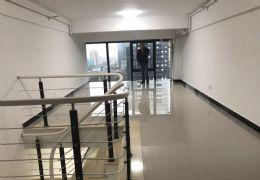 万象城旁 106平5米层高复式公寓 买一层送一层
