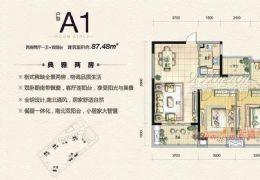《久久独家》水游城,87平毛坯两房,房东急卖
