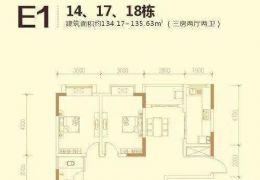 《久久独家》水韵嘉城A区,134平毛坯三房,送露台