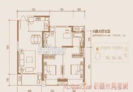 万象城旁华润毛坯3房117平米150万