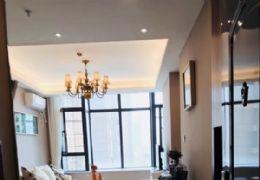 世紀嘉園 豪華裝修2室2廳1衛低價出售