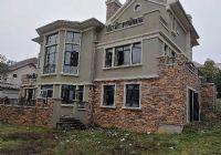 星洲湾独栋观景别墅英式风格送超大花园价格美丽