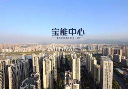 赣州首席5A甲级写字楼 宝能城综合体配套 租赁无忧
