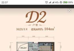 麗景江山,房東急售需104平米3室2廳2衛出售