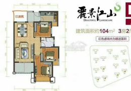 贊賢路小學旁毛坯3房可做4房高樓層視野好僅售98萬