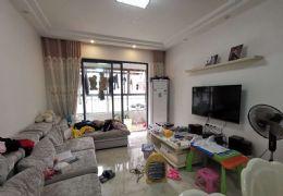 筍盤出售 中海社區 89平米 精裝2室 拎包入住