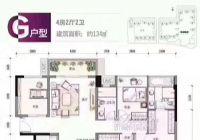 宝能城135平米4室2厅2卫出售