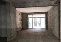 爱丁堡高档奢华小区 电梯通透三房双阳台 145万