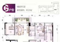豪德學區房寶能城135平米3室2廳2衛出售158萬