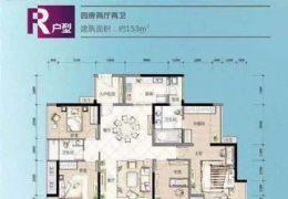 章江新區 寶能城 毛坯4房 單價11764 學區房