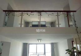 中航城·国际公寓 4室2厅2卫