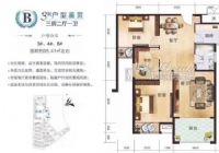圣地亚哥96平米3房 整个小区最便宜的一套急出售