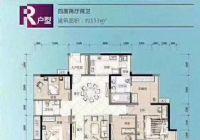 學區房贛州好曬太陽寶能城153平米4室2廳2衛急售