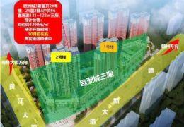 赣县核心 首付5万起 欧洲城、米兰名都高层三房