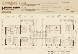 中航城133平精装三房带露台一口价160万
