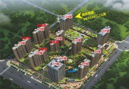 章江新区 台湾城109平米精致小三房,89万起!单