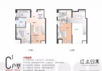 首付5万住红点公寓44平米3室2厅出售
