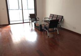 森林公馆135平米3室2厅1卫出租