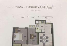 章江新区  丽景江山  单价7800 毛坯小三房