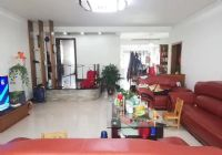 厚德路小学金城苑小区145平米3室2厅出售