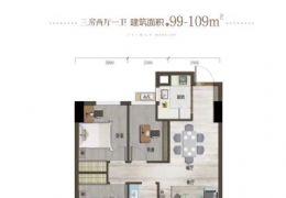 章江新区旁首付23万买3房
