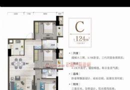 台湾城124平米3室2厅2卫出售