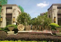 中海铂悦公馆小洋房117平3室2厅单价13500