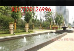 中海国际社区189平米售价230万单价10800!
