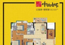 章江新区,首付30万,入住中央城,126平四房出售
